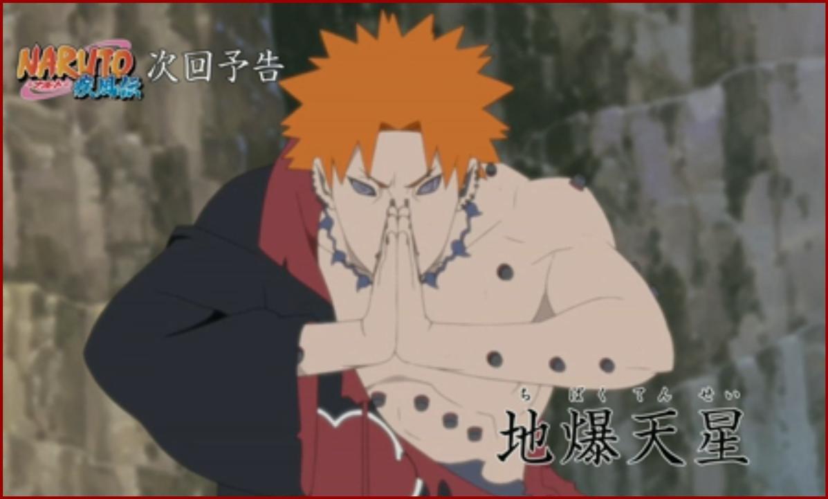 Naruto Shippuuden 167 / Наруто Шиппуден 167