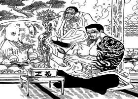 One Piece 592 / Ван Пис 592