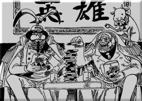 One Piece манга 594