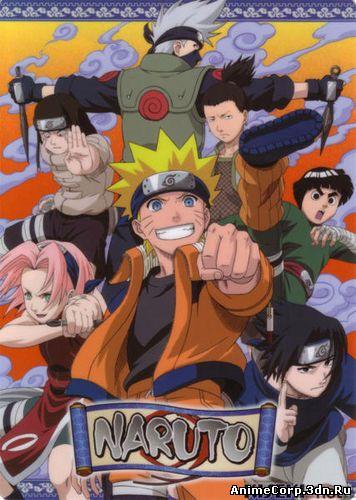 Наруто [ТВ-1] / Naruto [TV 1]